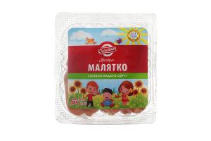 Сосиски Малютка в/с Премиум 275г