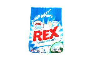 Пральний порошок Rex Гірська свіжість Автомат 1500г