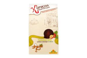 Цукерка глазурована шоколадом Горіховий бум Корисна Кондитерська к/у 150г