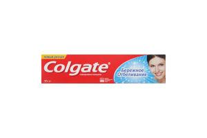 Зубна паста Colgate Дбайливе Відбілювання 50мл