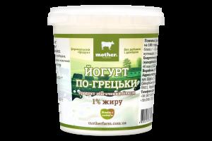 Йогурт 1% По-грецьки Mother п/б 500г