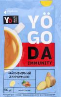Концентрат напою безалкогольного пастеризований Чай імбирний з куркумою ImmuniTea д/п 50г