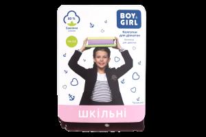 Колготы детские Boy&Girl №341 116-122 горох
