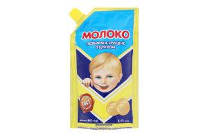 Молоко сгущенное 8.5% цельное с сахаром Первомайський МКК д/п 440г