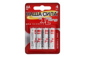Батарейки AA R6 Extra Long Наша Сила 4шт