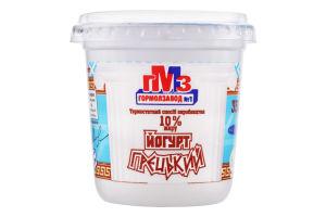 Йогурт 10% Греческий ГМЗ ст 350г