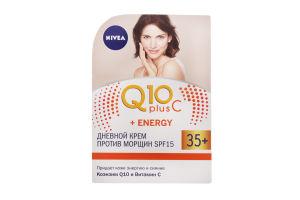 N Крем денний Q10 plus проти зморшок, що надає шкірі енергію 50мл