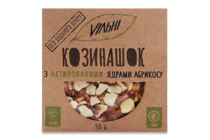 Козинаки с активированными ядрами абрикоса Козинашок Vільні к/у 50г