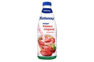 Йогурт 1.5% Клубника Живинка п/бут 850г