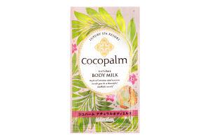 Косметическое молочко для тела Cocopalm 10 мл