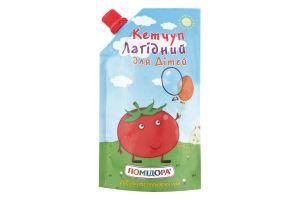 Кетчуп пастеризованный для детей от 6 лет Нежный Помідора д/п 200г