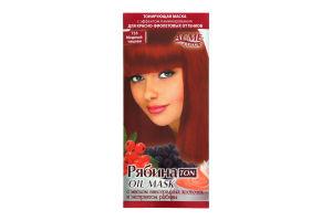 Маска для волос тонирующая Рябина TON oil mask Медный тициан Acme Color 30мл