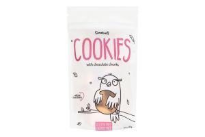 Печенье без глютена и лактозы Ванильное с кусками шоколада Smakuli д/п 120г