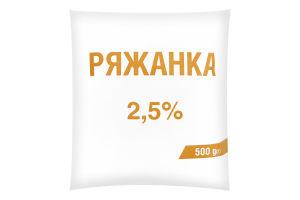 Ряженка 2.5% Криворізький міськмолокозавод №1 м/у 500г