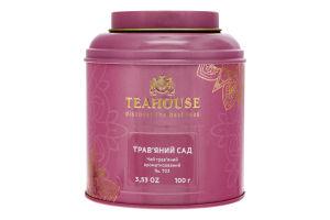 Чай травяной ароматизированный №703 Травяной сад Teahouse ж/б 100г
