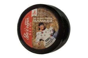Сыр Лавка традицій Доообра ферма Голландия 45% кг 1кг