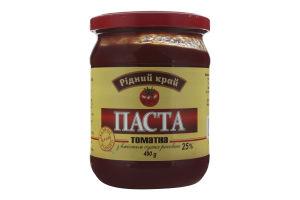 Паста томатна Рідний край с/б 490г