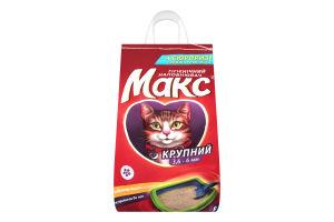 Наполнитель гигиенический для котов крупный Макс 5кг