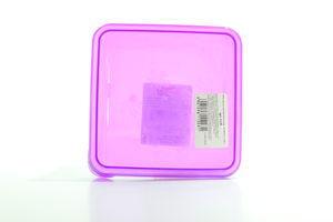 Контейнер пищевой для заморозки квадратный Rukkola №1120 BranQ 0,45л