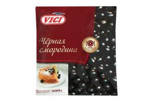 Смородина чорна Vici м/у 300г