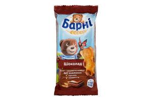 Тістечко бісквітне з шоколадною начинкою Ведмедик Барні м/у 30г