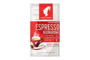 Кава мелена Espresso Buonaroma Julius Meinl в/у 250г
