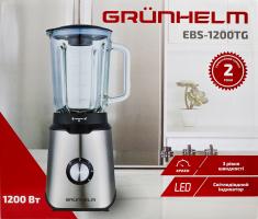Блендер стаціонарний 1200 Вт EBS-1200TG Grunhelm 1шт