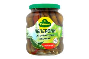 Перец Пеперони жгуче-острый Kuhne с/б 300г