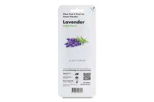 Картридж змінний для стартового набору Smart Garden Lavander Click and Grow 3шт