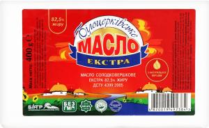 Масло солодковершкове 82.5% Екстра Білоцерківське м/у 400г