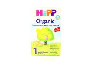 Смесь Organic детская сухая молочная Hipp 800г