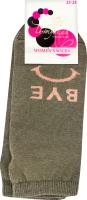 Шкарпетки Интуиция олива-св. персиковий 264 23-25 2пари