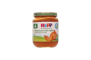 Пюре для детей от 4мес Первая детская тыква Hipp с/б 125г