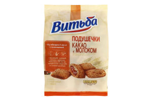 Сніданки сухі Подушечки какао з молоком Витьба м/у 130г