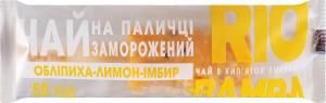 Напиток замороженный натуральный Чай облепиха-лимон-имбирь Rio Bamba м/у 50г