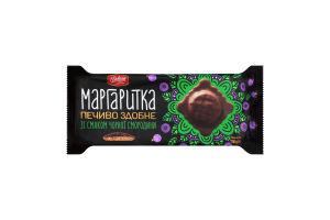Печенье сдобное со вкусом смородины Маргаритка Delicia м/у 150г