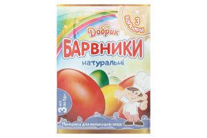 Н-р красителей Добрик натуральные д/пасхальных яиц