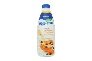 Йогурт 1.5% Курага-изюм Живинка п/бут 850г
