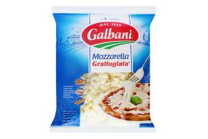 Сир 40% свіжий тертий Mozzarella Galbani м/у 150г