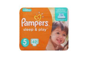 Підгузники дитячі 11-18кг Junior Sleep&play Pampers 42шт