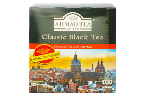 Чай черный байховый мелкий Классический Ahmad Tea к/у 100х2г.