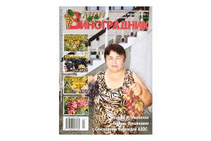 Газета Мой виноградник