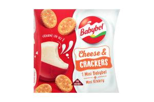 Міні Бебібель Combi - напівтвердий сир в індивідуальній упаковці
