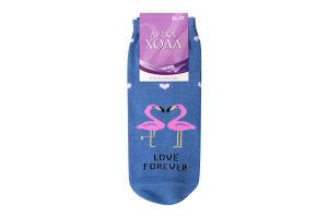 Шкарпетки жіночі Легка хода №5373 23 блакитні