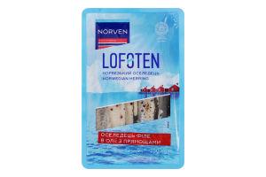 Оселедець філе в олії з прянощами Lofoten Norven лоток 250г