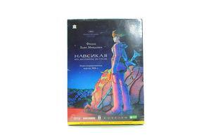 Диск DVD Навсикая из долины ветров