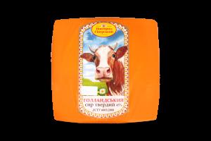 Сыр Новгород-Сиверский Голландский 45%