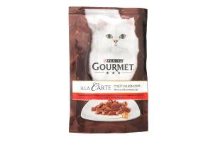 Корм Gourmet Ala Carte з яловичиною 85г х24