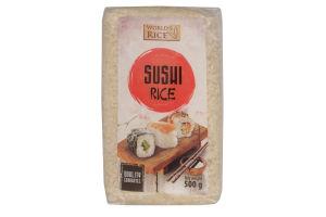 Рис круглозернистый для суши Sushi Rice World`s Rice м/у 500г