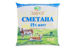 Сметана 15% ЗароГ м/у 350г